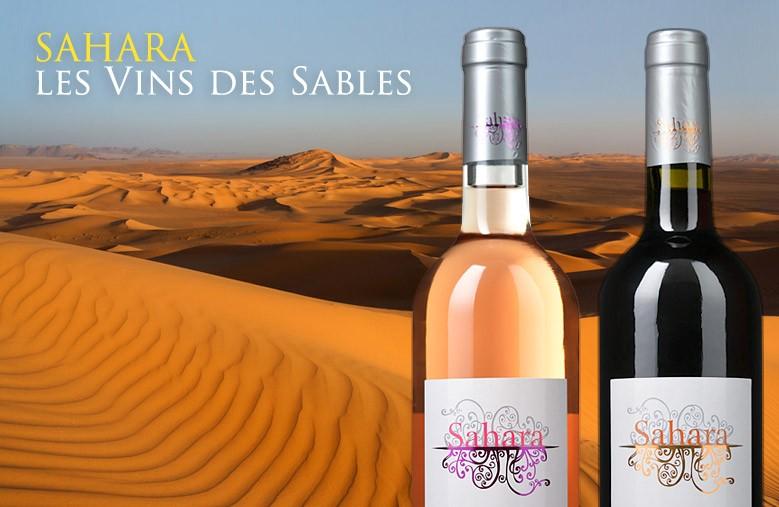 Vin sahara